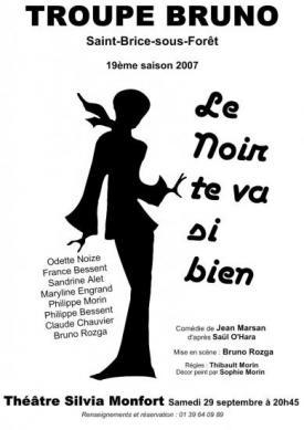 affiche-2007-Sa.jpg