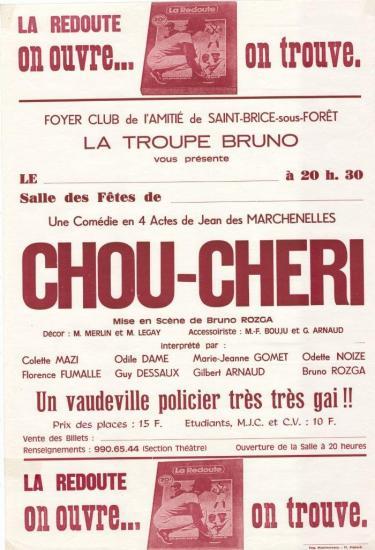 chou-cheri-1-1.jpg