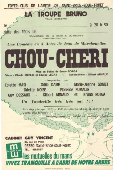 chou-cheri-2.jpg